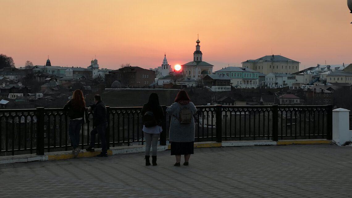 Три шага от дома — Владимир
